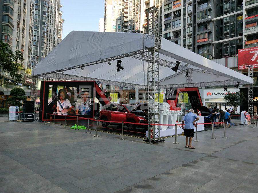 展览面积:  展会主题: 宝骏汽车活动 展馆位置: 重庆 展会时间: 2018